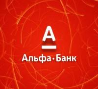 Расчётно-кассовое обслуживание от Альфа-Банка