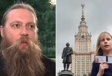 Блогер Эволюция (Марина Комиссарова) о семье Алисы Тепляковой