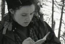 Походный дневник Зины Колмогоровой