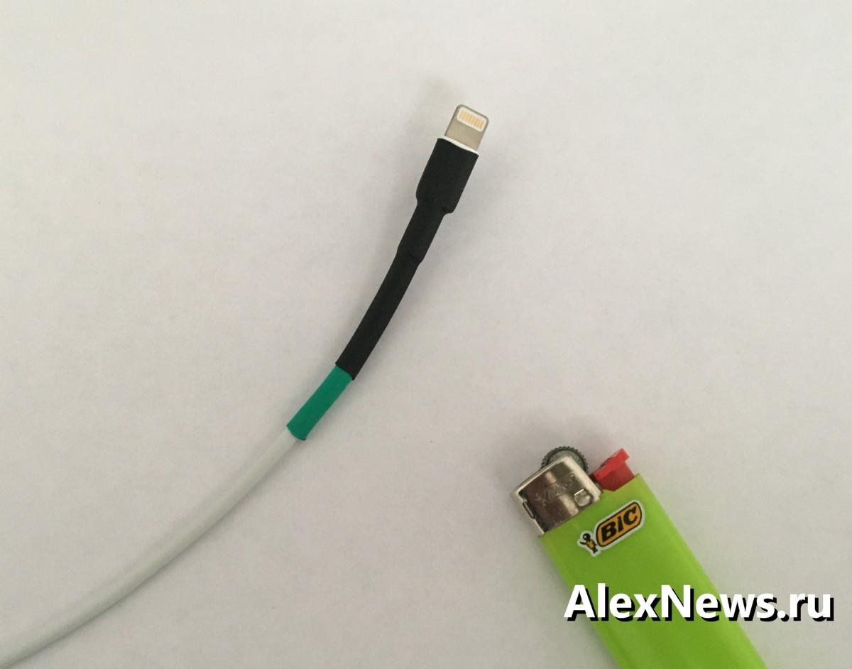 Ремонт зарядки Айфона