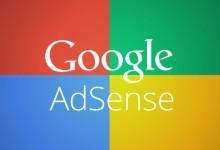 Подозрительное предложение для владельцев сайтов с Adsense