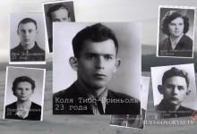 История семьи Тибо-Бриньоль как часть большой трагической истории России