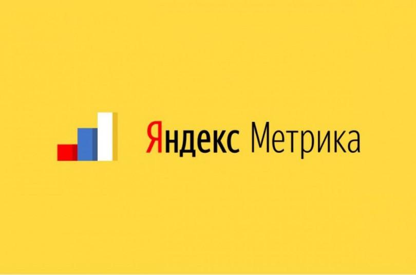 На сайте не отображается счётчик Яндекс-Метрики. Как исправить?