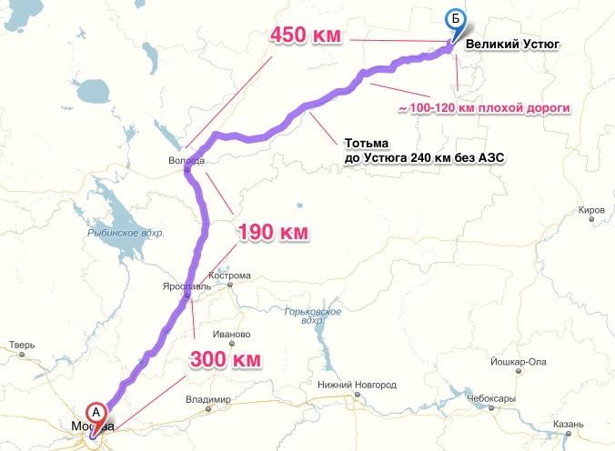 Карта дороги Москва - Великий Устюг