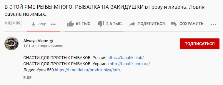 Как сохранить видео с YouTube на компьютер с помощью расширения для браузера
