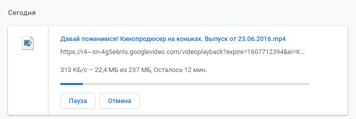 Как скачать видео с YouTube. Два самых простых и удобных способа